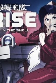 GhostIn The Shell - Arise - Border 01 (2013)