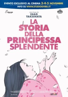 La storia della Principessa Splendente (2014)