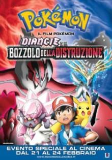 Pokemon il film diancie e il bozzolo della distruzione (2015)