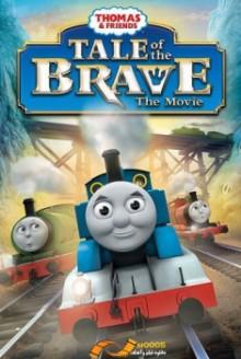 Il Trenino Thomas – Thomas e i trenini coraggiosi (2014)
