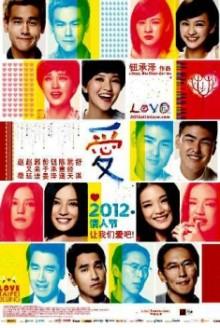Love – Ai (2012)