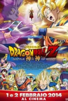 Dragon Ball Z: La battaglia degli dei (2014)