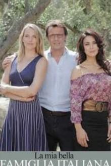 La mia bella famiglia italiana (2014)