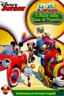 La casa di Topolino – Il rally della casa di topolino (2011)