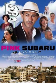 Pink Subaru (2011)