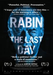 Rabin, the Last Day (2015)