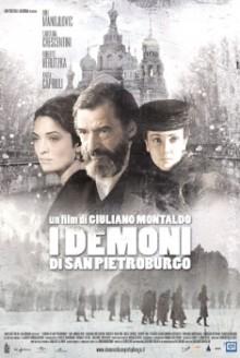 I demoni di San Pietroburgo (2008)