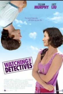 I Love Movies (2007)