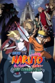Naruto 2 – Il film (2005)