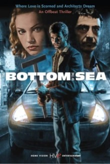 The Bottom of the Sea (2003)