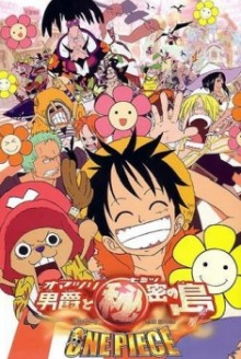One Piece Movie 6 – Il barone Omatsuri e l'isola segreta (2005)