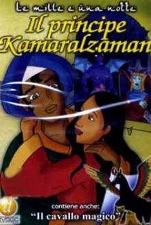 Il principe Kamaralzaman (2005)