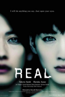 Real (2013)