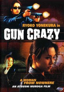 Gun crazy (2002)