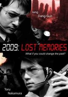 2009 Lost Memories (2002)