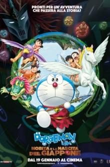 Doraemon Il Film - Nobita e la nascita del Giappone (2016)
