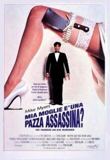 Mia moglie è una pazza assassina? (1993)