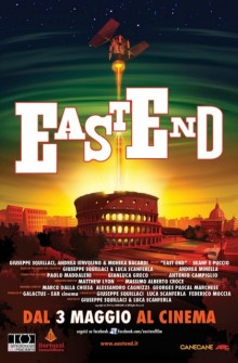 East End (2016)