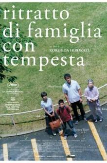 Ritratto di famiglia con tempesta (2016)