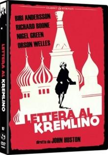 Lettera al Kremlino (1970)