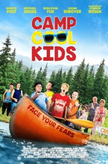 Summer Camp (2017)