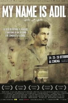 My Name Is Adil (2016)