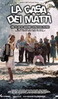 La casa dei matti - Dom Durakov (2002)