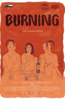 Burning - L'amore che Brucia (2019)