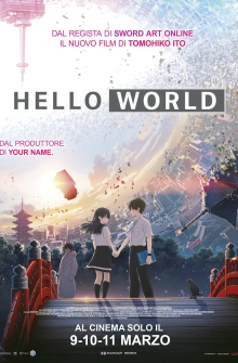 Hello World (2020)